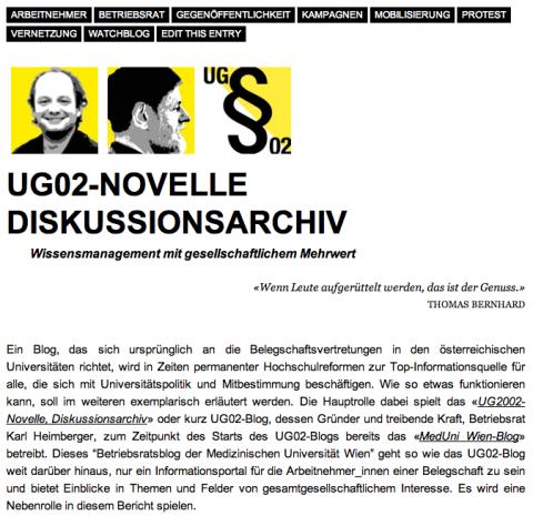 """Buch- und Blogbeitrag """"UG02-Novelle Diskussionsarchiv"""" von Florian Kraeftner und Karl Heimberger (http://www.sozialebewegungen.org)"""